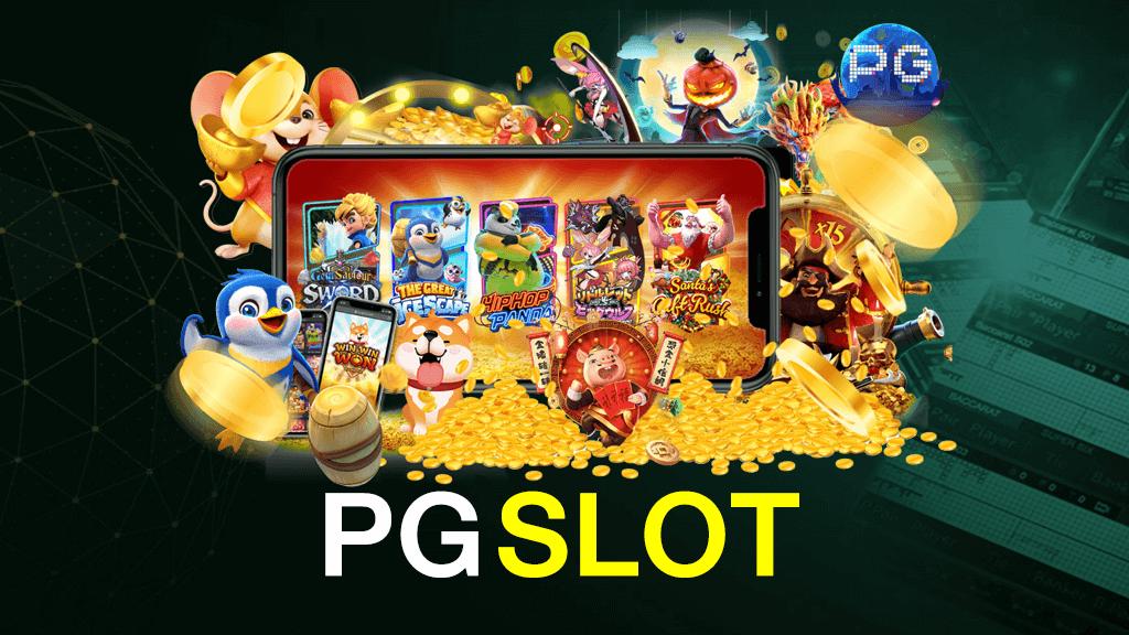 เว็บบริการเกม pg slot